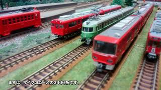 鉄道模型 名鉄の車両SP PART7 2018年度増備車両編【No 105】