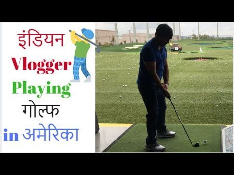 Indian Vlogger Playing Golf in USA| Top golf