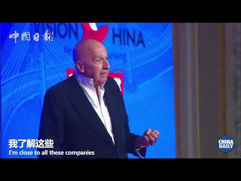 【The 9th VISION CHINA Event In Macao】Allan Zeman
