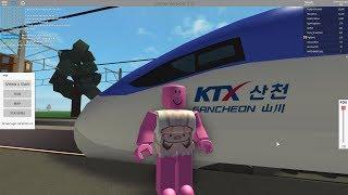 KTX 산천을 로블록스 속에서 타봤어요!! 정말 엄청 빠른 기차에요!!!(Terminal Railways) 간단 리뷰 & 플레이 영상
