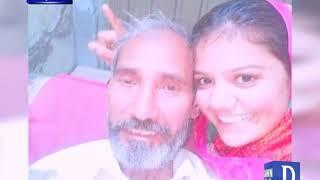 Download Lahore Ki Lrki Videos - Dcyoutube