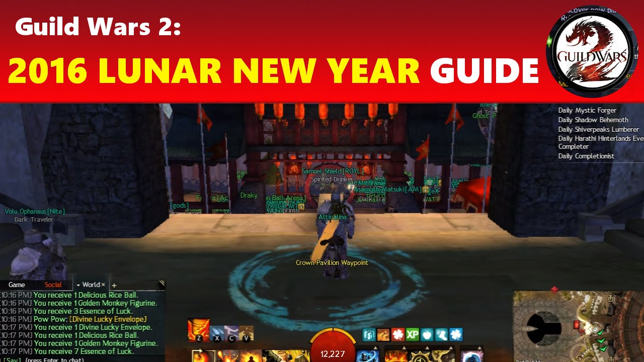 Gw2 Lunar New Year 2020.Guild Wars 2 2016 2017 Lunar New Year Guide First Seasonal Patch