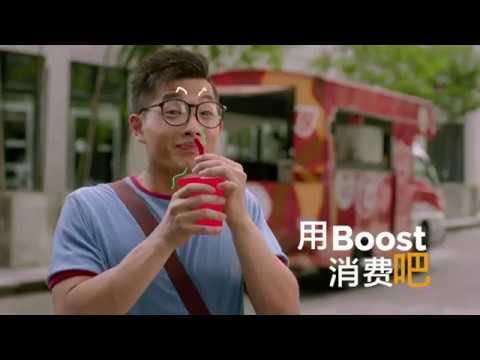 #BOOSTit with Malaysia's Own Rewarding E-Wallet (30s MAND)