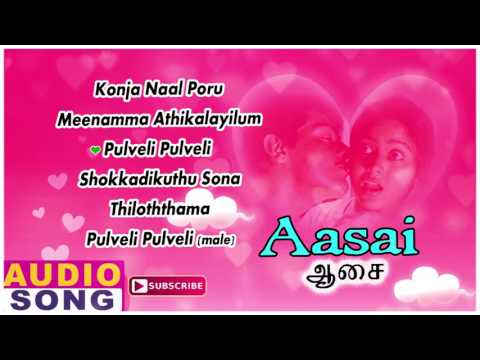 Aasai Tamil Movie Songs  Audio Jukebox  Ajith Kumar  Suvalakshmi  Deva  Music Master