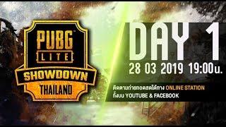 PUBG LITE Showdown Thailand | Day 1