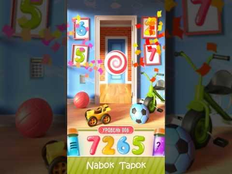 Прохождение с 1 по 10 уровень - 100 Дверей Головоломки (100 Doors Puzzle Box)