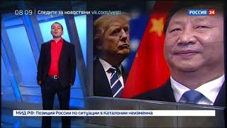 "Константин Сёмин ""Агитпроп"" от 28 октября 2017 года"