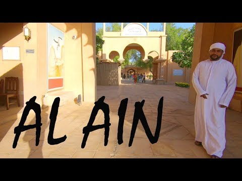 A Tour Of Al Ain, United Arab Emirates: Desert Oasis City
