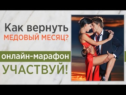 Жена изменяет в медовый месяц видео, красивый приятный утренний секс