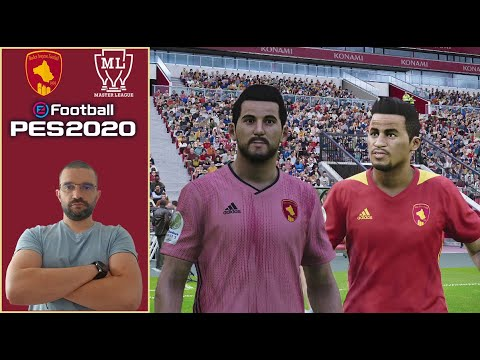 |#EFootballPES2020| LIGUE DES MASTERS #18 RODEZ VS BORDEAUX