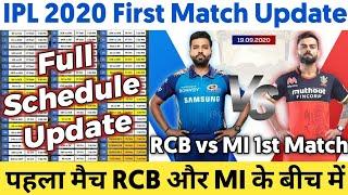 IPL 2020 - 1st Match RCB vs MI    IPL 2020 Schedule Update