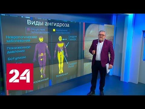 Лишили титулов и пособия: дружба с педофилом дорого стоила принцу Эндрю - Россия 24