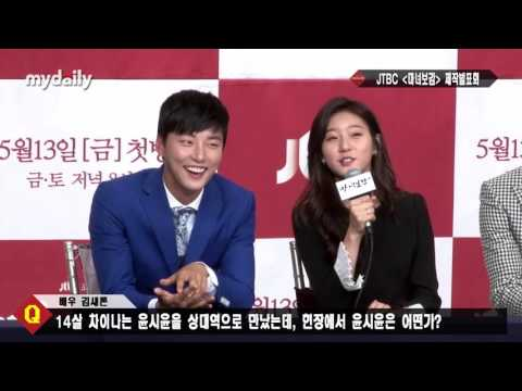 Phim video clip yoon shi yoon for Mirror of the witch vietsub
