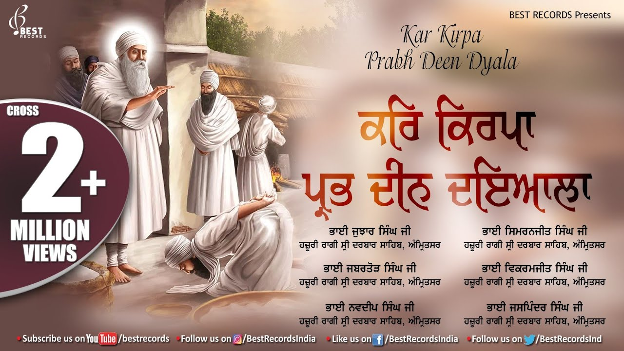 Kar Kirpa Prabh Deen Dayala - New Shabad Gurbani Audiojukebox 2019 -Mix Hazoori Ragi - Best Records