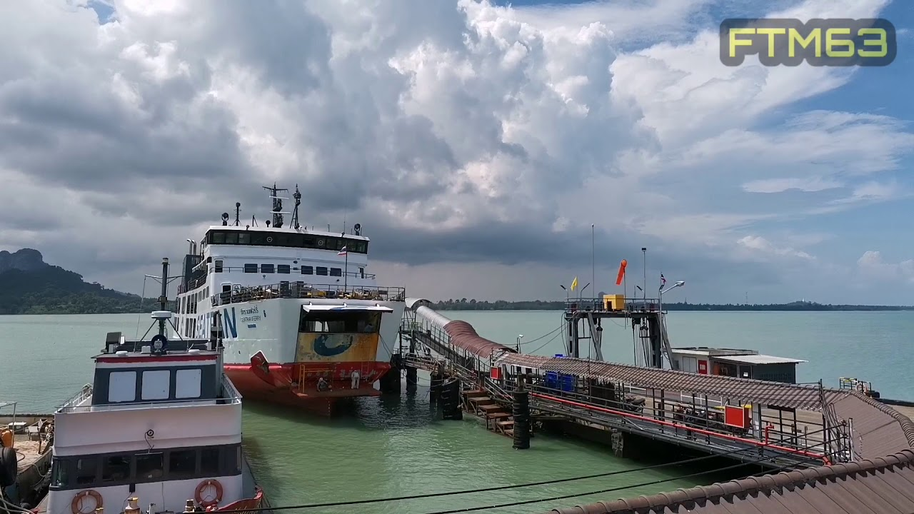 7/11/2020   Donsak Seatran Ferry to Koh Samui Islands   ท่าเรือเฟอร์รี่ดอนสักไปเกาะสมุย