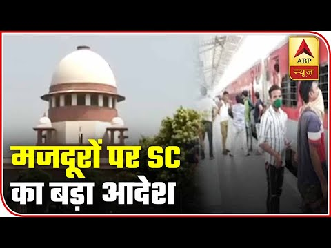 """SC Says, """"Migrants Should Not Be Asked To Pay Railway Fare""""   Corona Top 100   ABP News"""