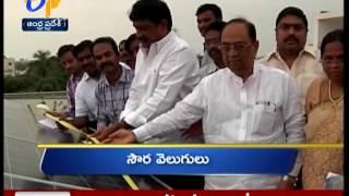 Andhra Pradesh 26th June 2016 Ghantaravam 12 Noon News Headlines