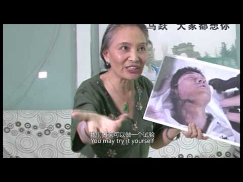 Dr. Wang Xuemei's Censored Video in China -- The Inconvenient Truth about Ma Yue's Case -- pt. 1