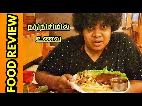 Vestin Park - Night Eat Chennai