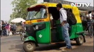 दिल्ली : अब नहीं चलेगी ऑटो की मनमानी