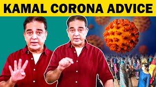 Kamal Haasan Coronavirus Awareness Video