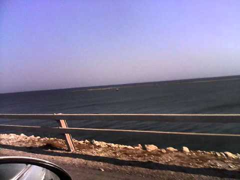 Saudi Bahrain Road