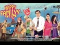 Happy Familyy Pvt Ltd Full Movie | Gujrati Movie | Rajeev Mehta, Sonia Shah, Vrajesh Hirjee