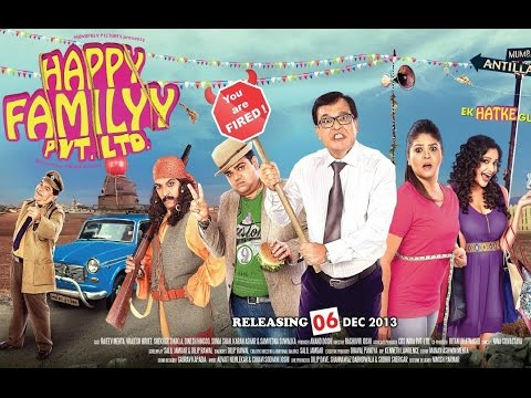 Happy Familyy Pvt Ltd Full Movie | Gujrati...