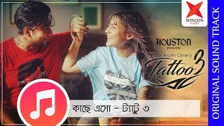 Kache Asho | | Nisho | Mehazabien | Ahmed Souren | AHM Shahan | Tattoo 3 Song