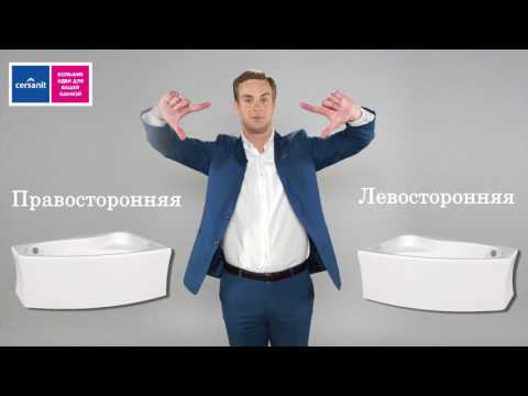 Акриловые ванны Cersanit