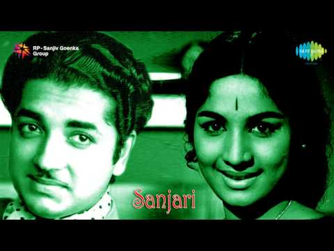 Sanchari   Anuraga Vallari song