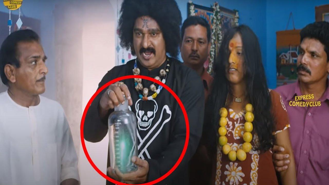 Krishna Bagavan Latest Movie Comedy Scene   Telugu Movies   Express Comedy Club
