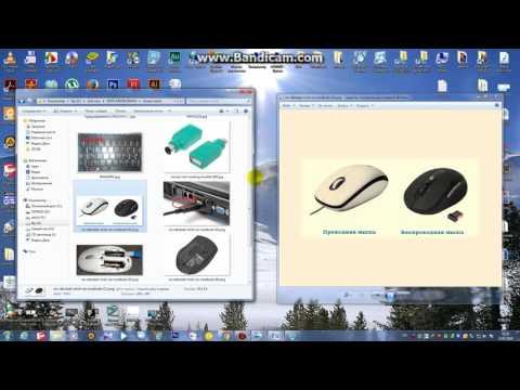 Как вернуть ноутбук к заводскому состоянию: Sony VAIO