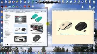 видео Как включить мышку на ноутбуке
