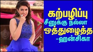 """""""Hansika Cooperated Well In Rape Sequence"""" Director Reveals 