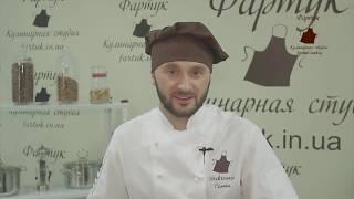 Презентация on-line мастер-класса Романа Шевченко