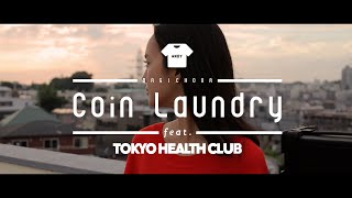 "YOSA - Coin Laundry feat. TOKYO HEALTH CLUB (official MV) from ""Magic Hour"""