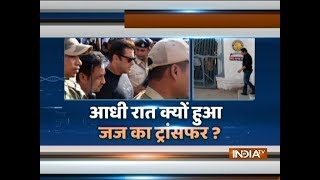 Blackbuck poaching case: Judge hearing Salman's bail plea transferred