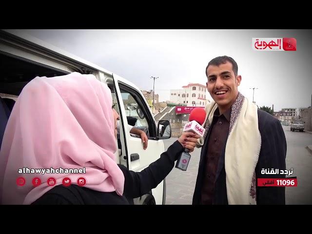باص الشعب - الحلقة 16 - محاسب الباصات - قناة الهوية