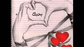 Myriam Fares Nifsi Aoulhalak ميريام فارس نفسي أقولهالك