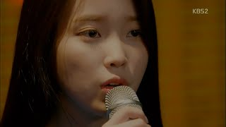 IU Emotional Scene - Waiting Cover From the Producers Episode 8