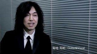 菊地英昭さん