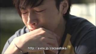 ココア男。 / さよならじゃなくて・・・ SPOT 鎌苅健太 動画 18