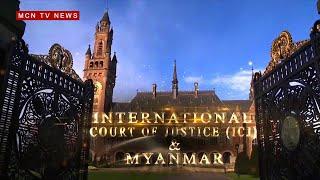 ICJ တရားရုံး၏ ဇန်နဝါရီလ (၂၃) ရက်နေ့  ဆုံးဖြတ်ချက်