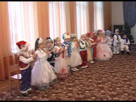 """ДНЗ """"Зірочка"""". Новорічне свято."""