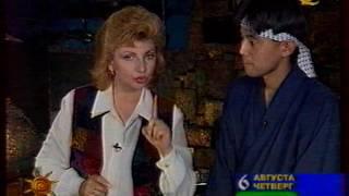 Завтрак с Роксаной (ОРТ, 06.08.1998)