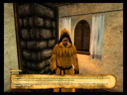 корсары история пирата скачать торрент - фото 3