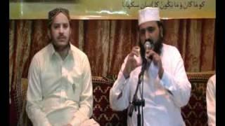 Allahumma salle ala By Syed Asif Ali Zahoori...