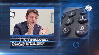Ереван пытается обмануть международное сообщество необоснованными обвинениями