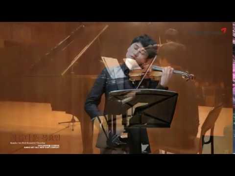 Ysaÿe Poème Élégiaque in D minor, Op.12 - InMo Yang, Sahun Hong
